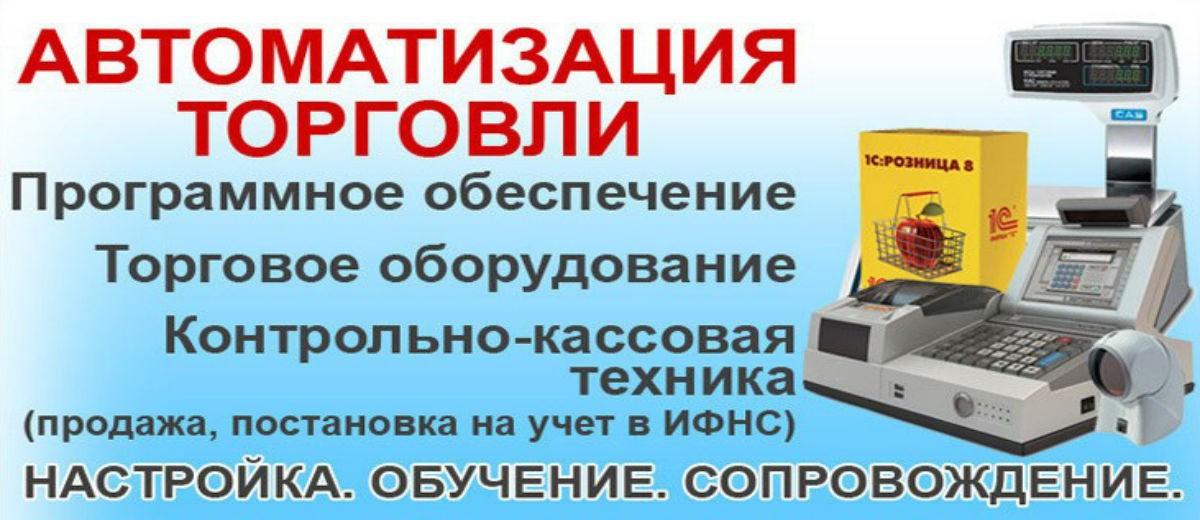 Кассы г.Дзержинск